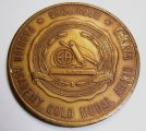 1950 Crosley Shelvador Refrigerator Advertising token Gold Medal