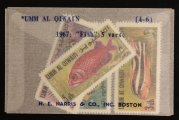 Umm Al Qiwain 1967 fish postage stamps MNH topicals Harris Pack