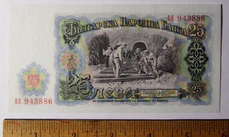 Bulgaria 25 Leva Banknote 1951 Crisp Uncirculated, P-84 - Click Image to Close
