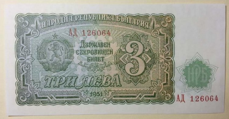 Bulgaria 3 Leva 1951 banknote UNC P-81 crisp uncirculated - Click Image to Close