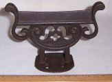 Antique Cast Iron Boot Scraper, Porch Mountable