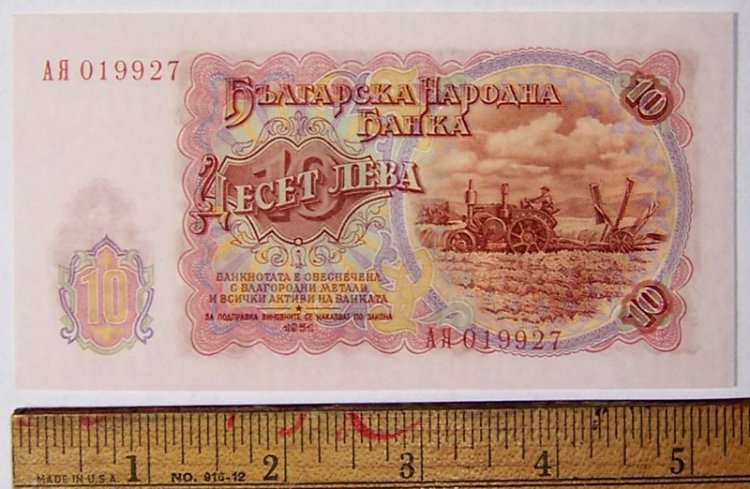 Bulgaria 10 Leva Banknote 1951 Crisp Uncirculated, P-83 - Click Image to Close
